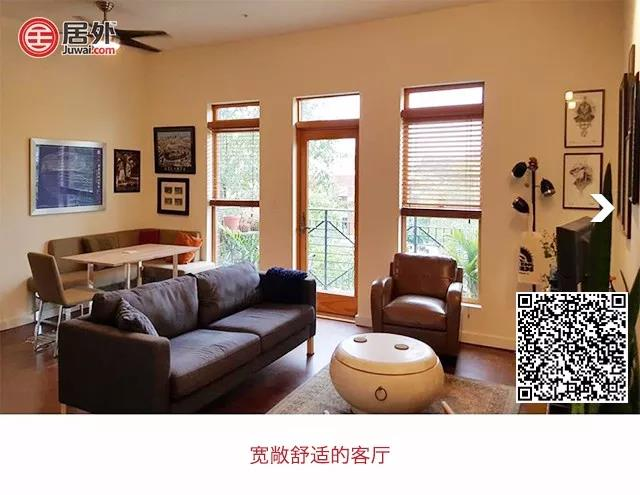 WeChat Image_20171108215554