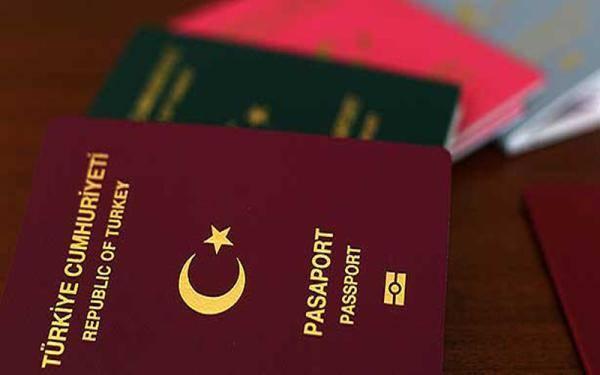 2017年1月,在土耳其买房可获得该国国籍的新政策出台