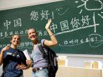 重大信息:汉语将被视为爱尔兰高考的选考科目