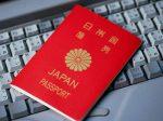 日本将新增外国人创业准备签证 促地方经济发展 | 日本