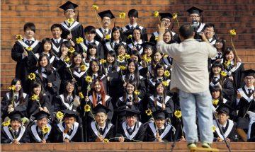 年轻一代的全球竞争力:中国台湾篇