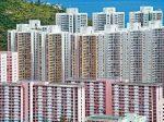香港公屋4月起加租8%  9月加推租金减免政策 | 香港