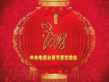 海外华人留学生看春晚U乐国际娱乐:各大直播渠道抢先知
