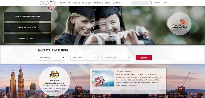 马来西亚官方国际教育网站:Education Malaysia Global Services