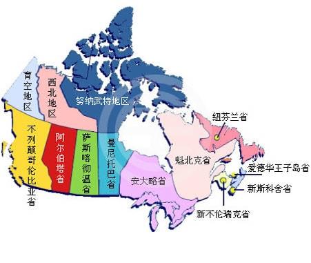 加拿大省份地图
