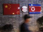 """""""特金会""""取得成功 为什么要投资朝鲜的不是美国而是中国企业?"""