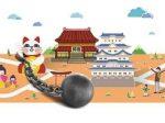 新法实施两月 日本民宿量减价涨