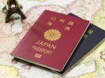 持日本护照可免签走遍全球190国!居世界第一