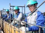 日本进一步放宽移民政策 吸引外籍劳工及企业家