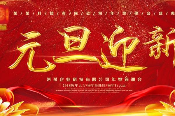 2019春节放假时间安排表