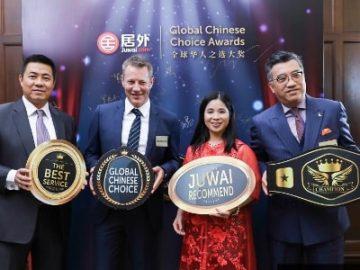 """居外网""""全球华人之选""""大奖嘉许华人眼中最优秀的房产业者"""