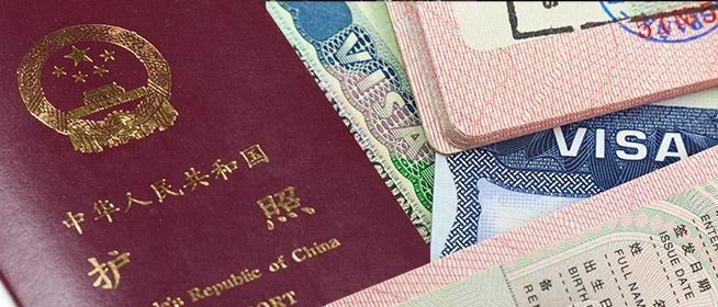 夏日出国度假,签证问题早知道