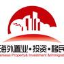 第三届2013海外置业•移民•投资(上海)展览会即将拉开帷幕