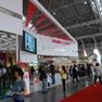 2013年房展会 开春上海房产第一展盛大开幕