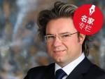 2015年米兰世博会将成为意大利房价上涨的助推剂