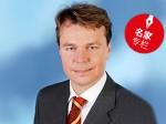 德国商业地产的力量——中国乃至全球的投资机遇