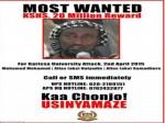 肯尼亚大学恐袭案造成严重伤害  是什么让索马里青年党如此凶残