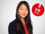 海外 | 胡晨晓律师详解西班牙房产投资