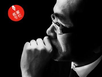律师刘鹏全析英国移民与投资 | 英国