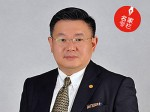 最大华人律师行AHL法律合伙人沈寒冰律师漫谈澳洲房产投资 | 澳洲
