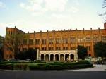 东京大学首次开放推荐甄试 目标招收一百位优秀学生