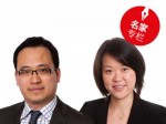 盛达文地产发展总监们与你大谈澳洲房地产开发及投资 | 澳洲