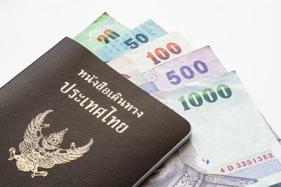 最简单的移民方式 泰国买房投资移民