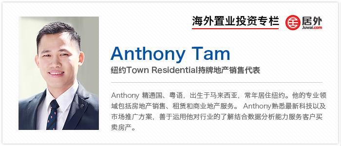 Anthony-Tam-700x300