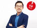 居外网海外房产行业分析师Adam Yang独家专栏   海外