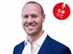 请教房贷专家Otto Dargan 澳洲贷款买房再无难度 | 澳洲