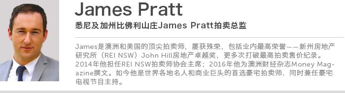 James-Pratt-700x190