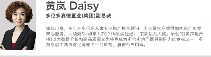 Daisy-700x1905