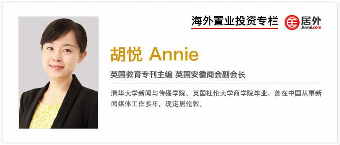 Annie-700x300-20160119