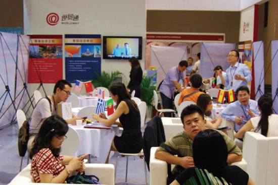 第八届北京海外置业及投资移民展 OPIE7月在京盛大开幕 | 海外