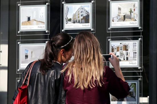 英父母助力子女购房 今年增资30% | 英国