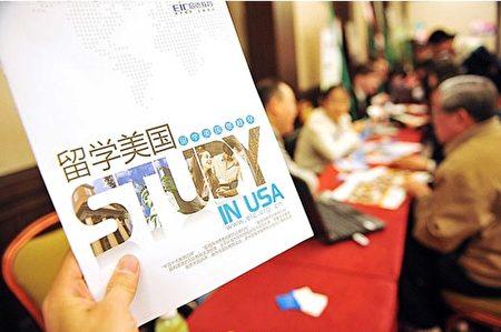 目前,美国大学招收的外国学生人数之多前所未有,中国留学生所占比例最大