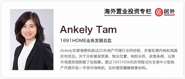 Ankely Tam700x300