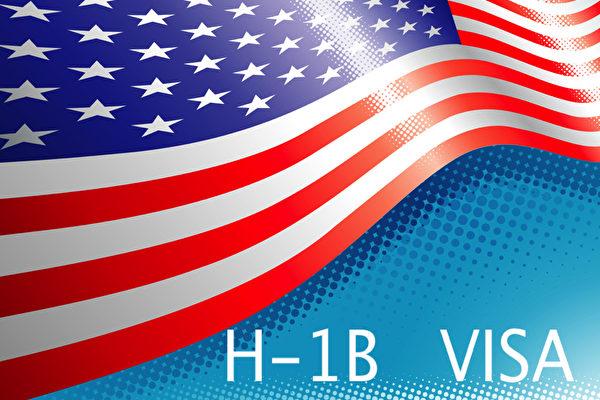美国移民局收紧H-1B签证,严格认定学历证件
