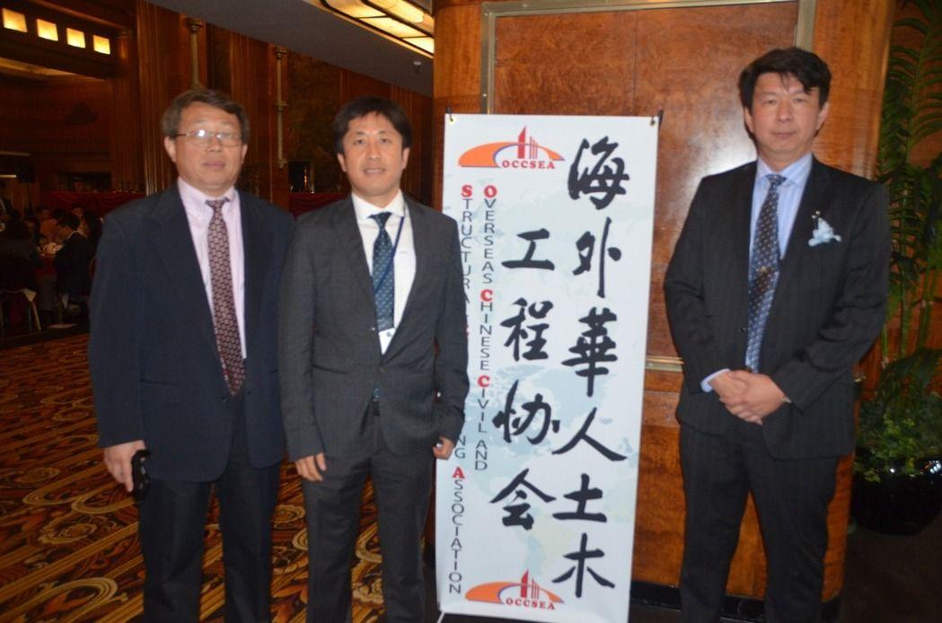 海外华人土木工程协会前会长肖强(左起)丶现任会长张晓哲丶南加分会会长王立杰