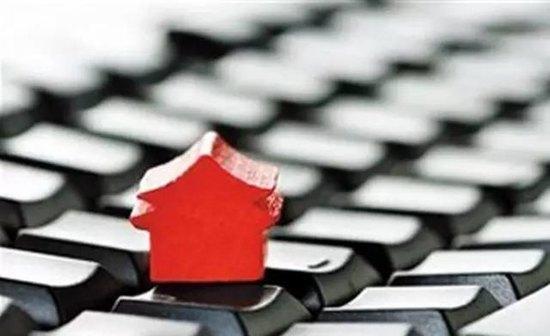 悉尼住宅空置率上升 租户暂舒一口气 | 澳洲
