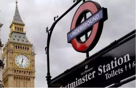 脱欧背景下 中资对英国房地产投资热情不减 | 英国
