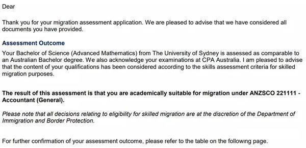 移民其实可以和教育无关 | 澳洲