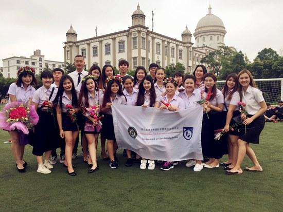如何办理泰国的留学签证?需要准备哪些资料呢?   泰国