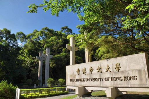 中国香港研究生留学申请基本步骤 | 中国香港