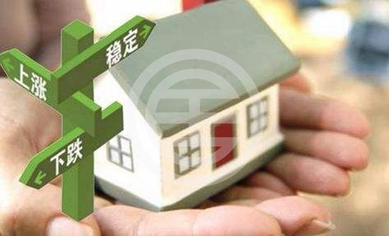 州府城市房价微跌 年增幅近4% | 澳洲