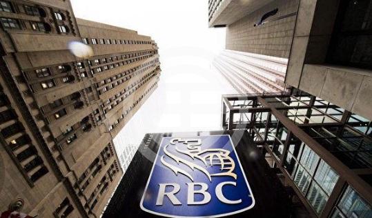 三大银行提升房贷利率 买房更难了    加拿大