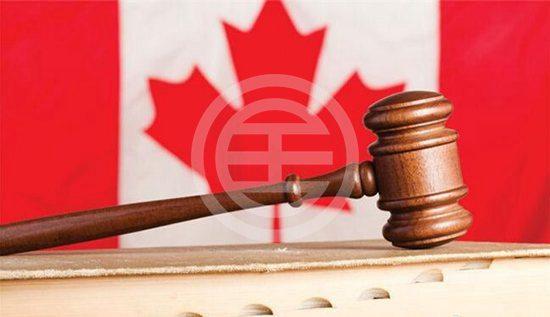 2018年魁省投资移民最新政策出台  申请门槛确定提高 | 加拿大