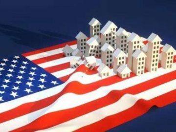 美国房地产投资的花样多,挣的钱起码比中国多20倍   美国