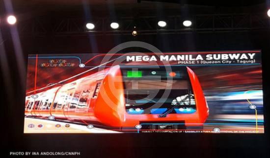 马尼拉地铁对房地产市场价格影响 | 菲律宾
