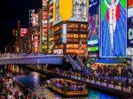 东京奥运会快来了!日本是否适合投资?大阪的投资机会在哪?